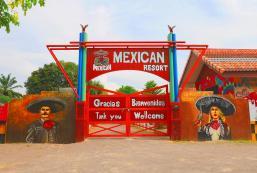 MEXICAN RESORT LAMPANG MEXICAN RESORT LAMPANG