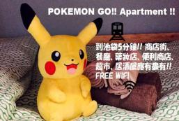 FJ20 Tokyo IKEBUKURO 5 min Shinjuku 15min  M-Wifi FJ20 Tokyo IKEBUKURO 5 min Shinjuku 15min  M-Wifi