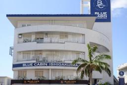 石垣島藍色小屋 Blue Cabin Ishigakijima