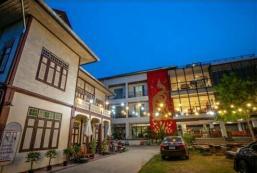 Chaykwan Hotel Chaykwan Hotel
