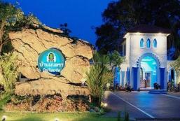 蒙特拉之家海灘度假村 - 班克拉 Baan Montra Beach Resort - Bankrut