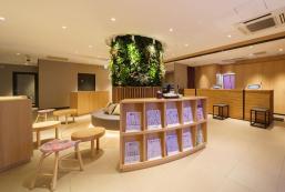 天然溫泉超級酒店 - 京都四條河原町 Natural Hot Spring Super Hotel Kyoto Shijo Kawaramachi