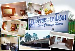 湄南河旅館 Chao Phraya Home