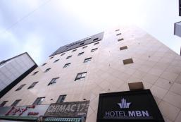 MBN Hotel MBN Hotel