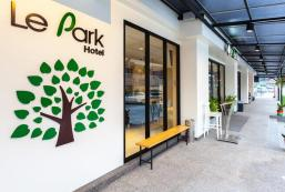 勒公園酒店 Le Park Hotel