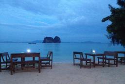 倪島凱穆通度假村 Koh Ngai KaiMuk Thong Resort