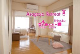 Asagaya Nest Apartment - Near Shinjuku Asagaya Nest Apartment - Near Shinjuku