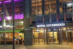 盧司橋酒店 Luce Bridge Hotel
