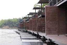 葵塔拉河濱別墅 Kwai Tara Riverside Villas
