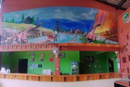 波萊度假村 Borai Resort