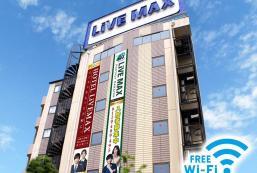 新大阪Livemax酒店 Hotel Livemax Shin Osaka