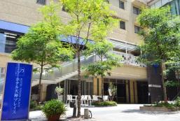 天神廣場酒店 Hotel Tenjin Place