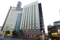 露櫻酒店大分站前店 Hotel Route-Inn Oitaekimae