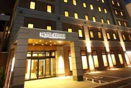 札幌京阪酒店 Hotel Keihan Sapporo