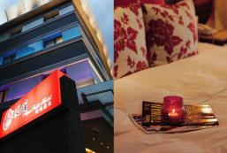 漾館時尚溫泉旅館 Aquabella Hotel