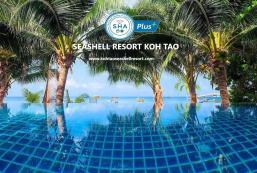 Seashell Resort (SHA Plus+) Seashell Resort (SHA Plus+)
