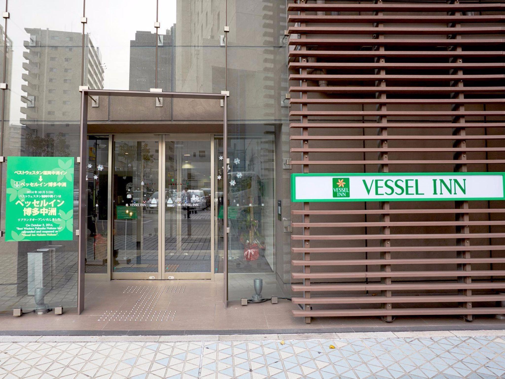 ベッセルイン博多中洲 Vessel Inn Hakata Nakasu - 福岡 Fukuoka 日本 Japan のホテル - ホテル情報 ホテル予約 - ぶらり日本