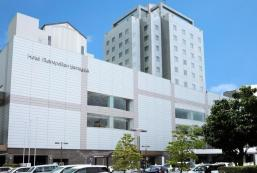 山形大都會酒店 Hotel Metropolitan Yamagata