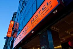 福泰桔子商旅 - 林森店  Orange Hotel-Linsen-Taipei