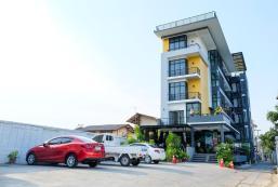 班珍柏公寓 Baan Jumpa Residence