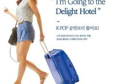 蠶室快樂酒店 Jamsil Delight Hotel