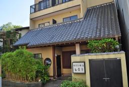 尾花旅館富貴亭 Obana Ryokan Fukitei