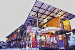 林空iNBOX生活酒店 iNBOX Living Rimkhong