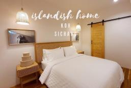 32平方米1臥室獨立屋 (錫昌島) - 有1間私人浴室 Islandish Home