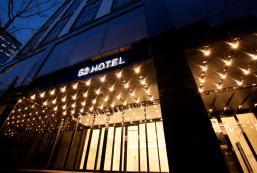 明洞G2酒店 G2 Hotel Myeongdong