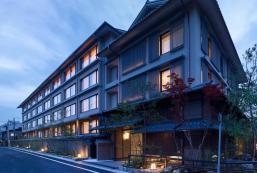 京都祇園賽萊斯廷酒店 HOTEL THE CELESTINE KYOTO GION