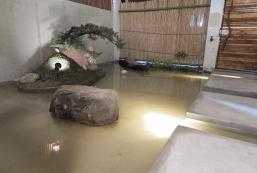 沐芳庭 Kyoto Moku
