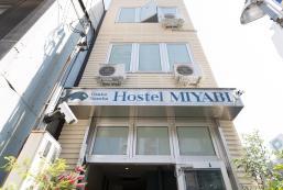 大阪難波雅青年旅舍 Osaka Namba Hostel Miyabi