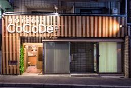 CoCoDe+酒店 Hotel Cocode Plus