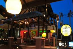 蘇梅島閣樓旅館 The Loft Samui Rowhouse Hostel