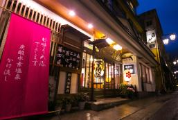 新扇屋旅館 Ryokan New Ougiya
