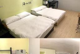 30平方米開放式獨立屋 (枋寮) - 有1間私人浴室 Fangliao Hostel Ocean R303