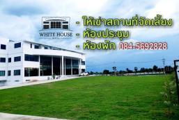 32平方米1臥室公寓 (宋披農) - 有1間私人浴室 White House Hotel Suphanburi
