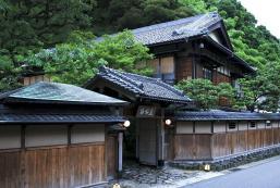 城崎溫泉西村屋本館 Kinosaki Onsen Nishimuraya Honkan