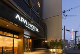 APA酒店 - 京都站北 APA Hotel Kyoto-Ekikita