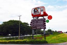 Classiccar Caravan Resort Classiccar Caravan Resort