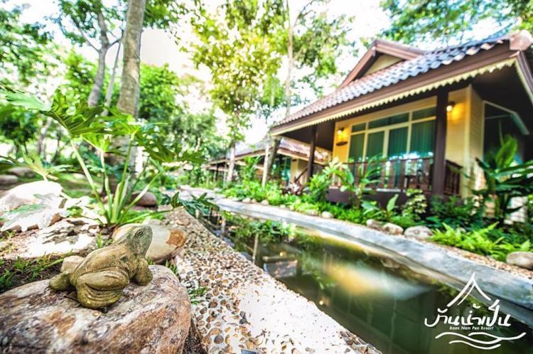 Baan Nam Pen Resort Amphawa (Samut Songkhram) Samut Songkhram Thailand