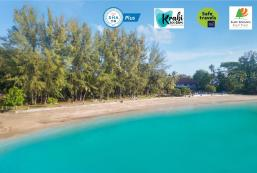 Kaw Kwang Beach Resort (SHA Plus+) Kaw Kwang Beach Resort (SHA Plus+)