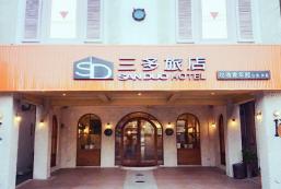 三多玫瑰旅店 Sanduo Rose Hotel