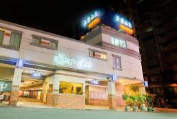 亞歷山大精品旅館 Alexander Motel