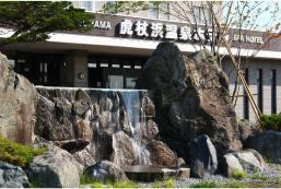 虎杖濱溫泉酒店 Kojohama Spa Hotel