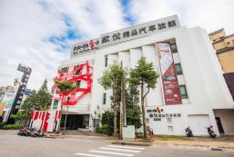 歐悅國際連鎖精品旅館-桃園館 OHYA Boutique Motel-Tao-Yuan Branch