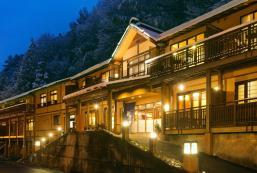 四萬溫泉柏屋旅館 Shima Onsen Kashiwaya Ryokan