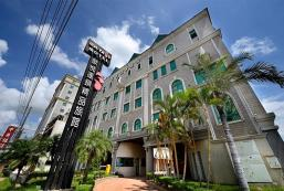 歐悅國際連鎖精品旅館-新營館 OHYA Boutique Motel-Shin-Ying Branch