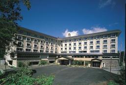 志賀公園酒店 Shiga Park Hotel