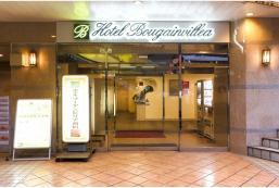 新宿九重葛酒店 Hotel Bougainvillea Shinjuku
